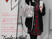 STORES.jp   The Charlene.(シャーレイン) 1st EP 「Morning Blass」TCWR-0214(その他雑貨)
