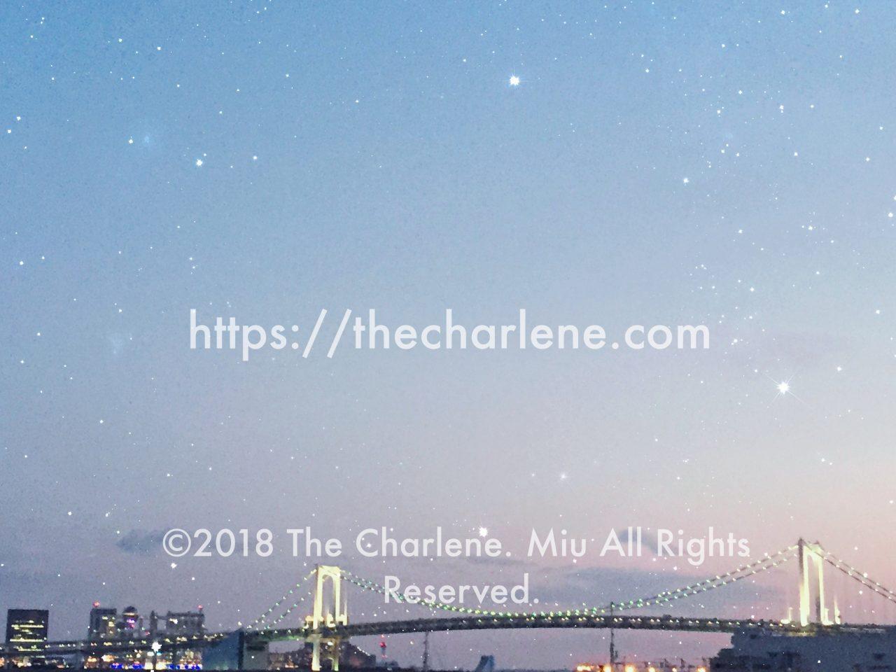 永遠のありか©2018 The Charlene. Miu All Rights Reserved.