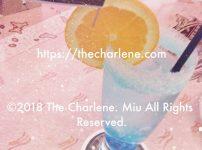 海を飲み干す The Charlene.(シャーレイン)