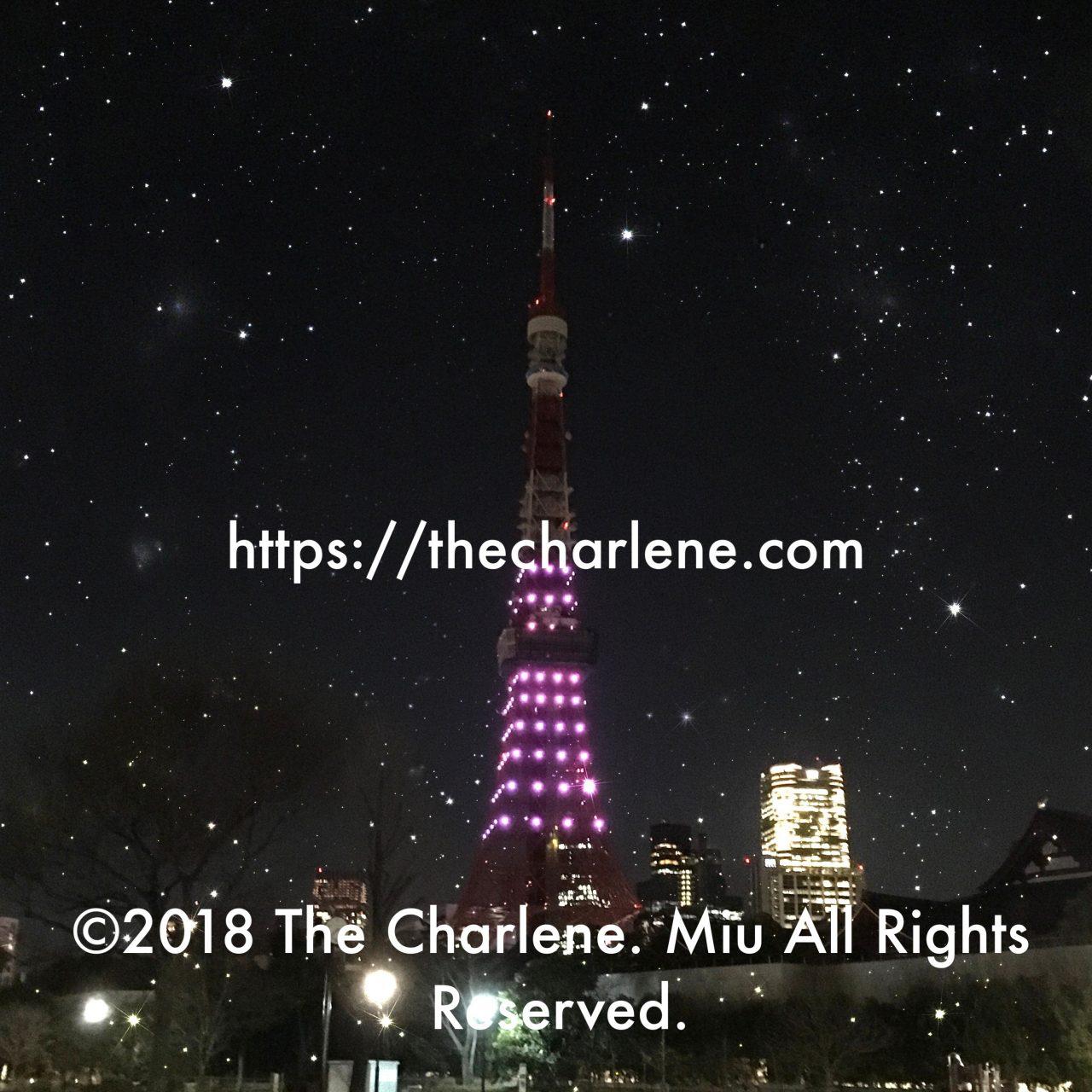 今日の東京タワーのイルミネーションは満月の夜だけの限定イベント「満月ダイヤモンドヴェール」©2018 The Charlene. Miu All Rights Reserved.
