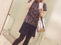 雨音みう Miu Amane