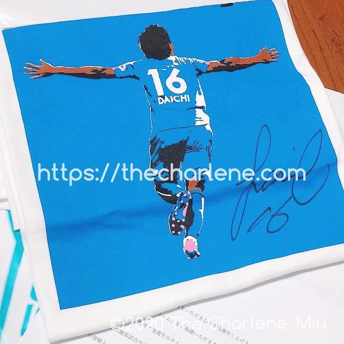 サガン鳥栖 林大地選手のサイン入りTシャツ@サガントストリーム